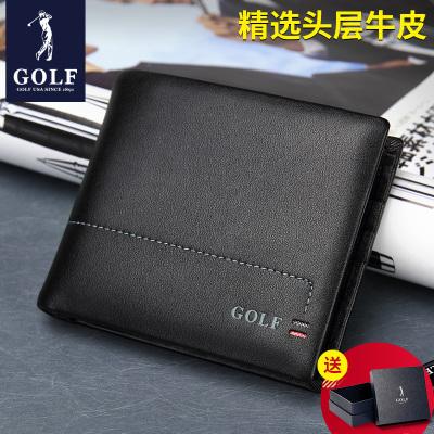 高爾夫(GOLF)錢包男士頭層牛皮正品2020新款中青年錢夾潮橫款薄皮夾男式錢包
