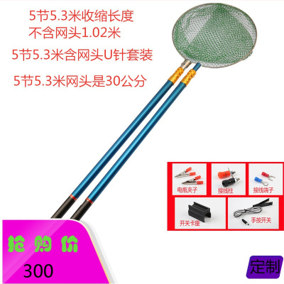 定位抄魚網伸縮桿抄網桿工具捕魚打魚撈魚全套非鋰電一體絕緣套裝