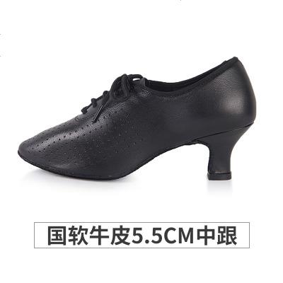 贝蒂摩登舞鞋女成人教师中高跟软底室内国标舞华尔兹练功舞鞋