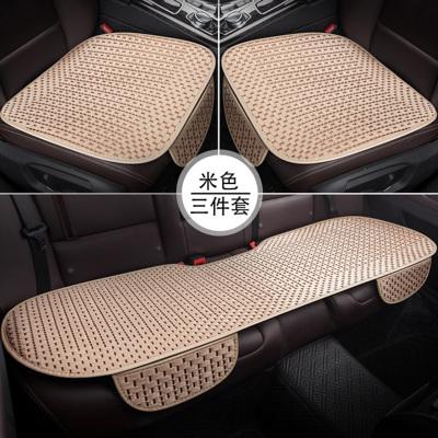 CHE AI REN汽車坐墊 冰絲汽車座墊夏季單墊無靠背坐 三件套