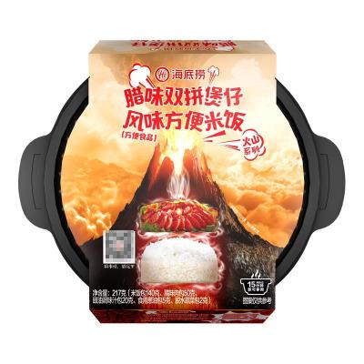 海底撈 臘味雙拼煲仔風味 方便米飯 217g 自助自熱米飯 自嗨自發熱懶人米飯