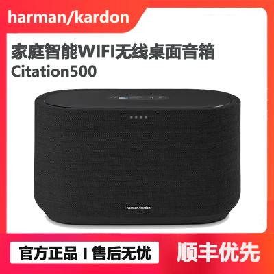 哈曼卡頓Citation 500 音樂魔力音響 WiFi無線 藍牙迷你桌面音箱 多房間家庭智能HiFi系統