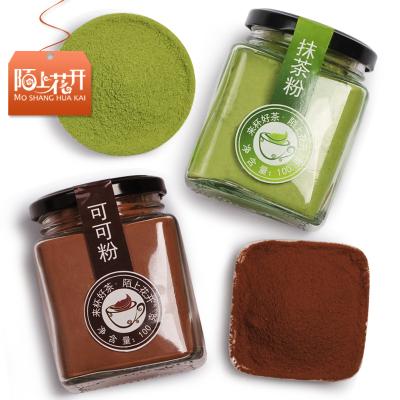陌上花開可可粉巧克力抹茶粉烘焙原料食用沖飲蛋糕奶茶店專用綠茶