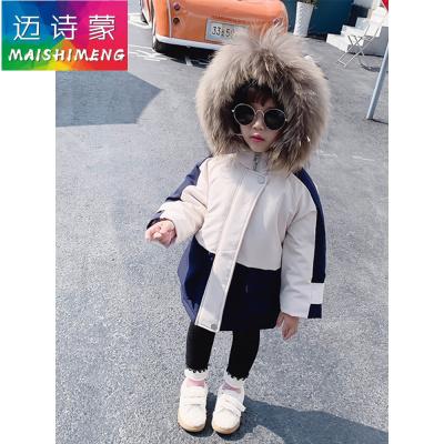 【精品特卖】女童派克服2019新款儿童中长款羽绒棉服宝宝冬装洋气加绒加厚棉衣加绒加厚 迈诗蒙