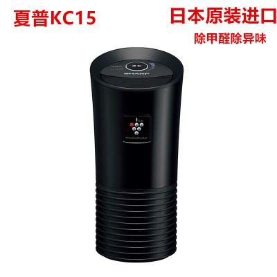日本原裝進口夏普SHARP車載空氣凈化器IG-KC15黑色除PM2.5除異味 汽車用品 車載電器