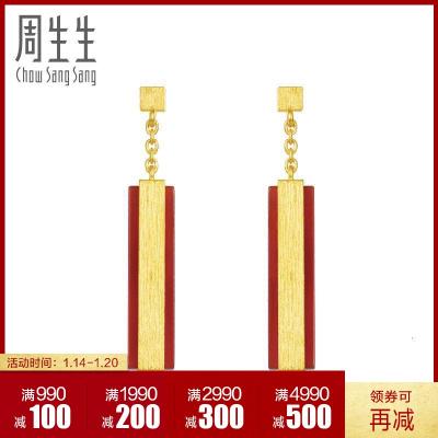 周生生(CHOW SANG SANG)足金g* 系列玛瑙黄金耳钉耳坠女 86129E定价