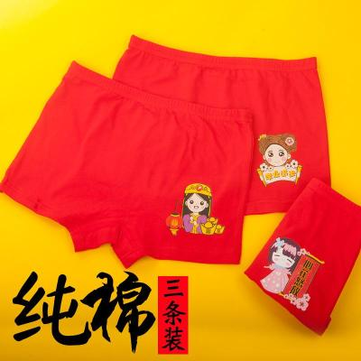 儿童内裤男儿童本命年内裤纯棉平角女孩大红色属鼠年12岁少男童女童全棉短裤