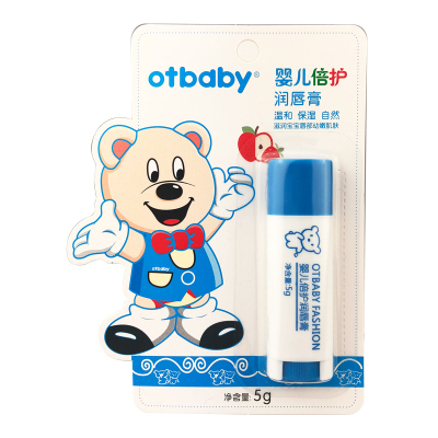 otbaby嬰兒倍護潤唇膏