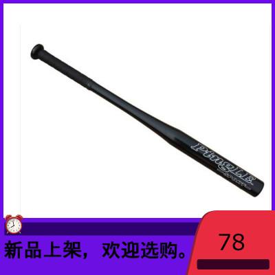 啞黑色 合金鋼制棒球棒 車載防身棒球棍 家庭防衛棒球桿 商品有多個顏色,尺碼,規格,拍下請備注規格或聯系客服
