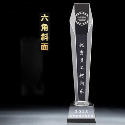 企业年会奖杯制作水晶奖杯定制六角斜面创意纪念品定做比赛颁奖 特大号