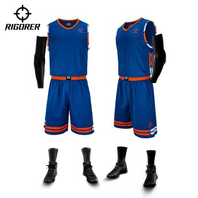 準者籃球服套裝新品男女大學生比賽訓練球服寬松大碼團隊團購隊服
