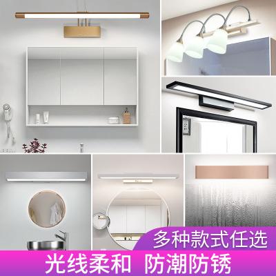 FSL佛山照明led镜前灯卧室卫生间浴室梳妆台化妆镜柜洗漱间照明灯具5-9W冷光(5000K以上)