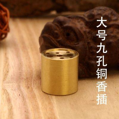 【优选】铜葫芦香插莲花铜香炉搭配藏香供佛家用室内佛供奉创意摆件家居