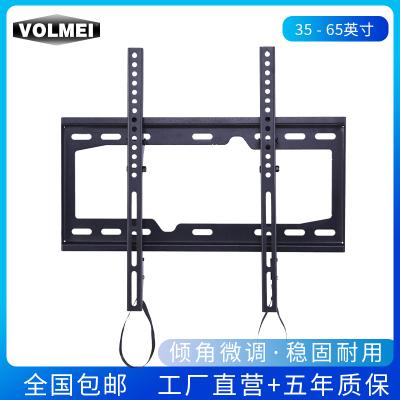 帮客材配黑电挂架 32-65英寸可调角度支架 XD2267通用小米电视挂架 带创维自功钉 电视壁挂架 整体钢板冲压