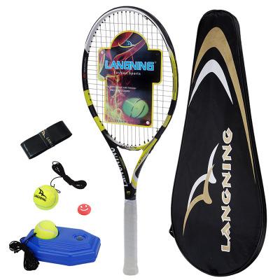 朗寧碳素復合一體初學者男女大學生訓練器單人訓練網球拍套裝