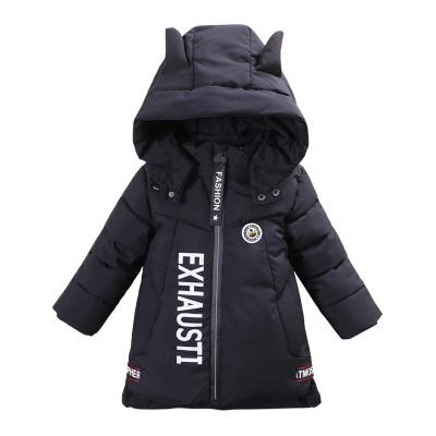 嬰嬰(YINGYING)童裝男童棉衣2019新款寶寶冬裝保暖加厚棉襖小孩外套兒童羽絨棉服