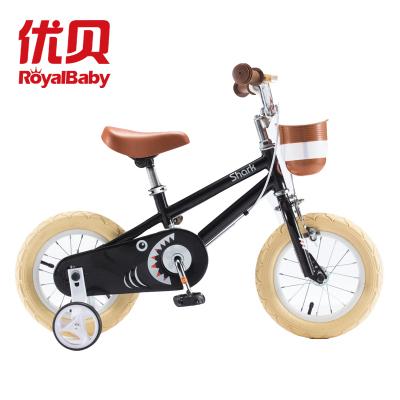 優貝兒童自行車12寸2-3-4歲寶寶腳踏車童車男孩女孩單車送給孩子的生日禮物拼團優惠購