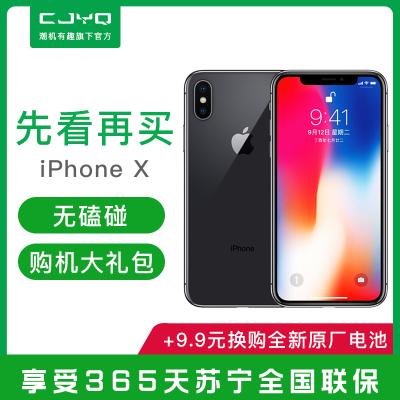 减100【二手9成新】Apple iPhoneX 苹果X 64GB 深空灰/黑色 无磕碰 4G手机全网通 国行正品全面屏