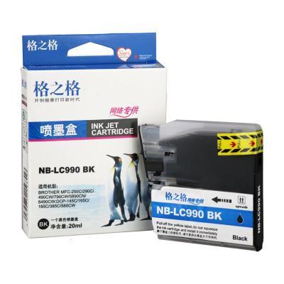 LC990bk適用與兄弟打印機一體機墨盒MFC-250C 290C 990cw J615W 【青色】NB-LC990C