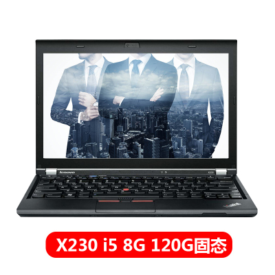 【二手9新】ThinkPad X230 12.5英寸 i5-3320M 8G 120G固態 商務輕薄便攜筆記本電腦