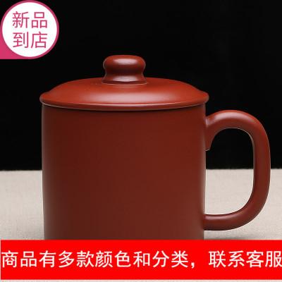 宜兴纯全手工主人杯 礼品茶杯紫砂杯带盖杯子 原矿大红袍天行健