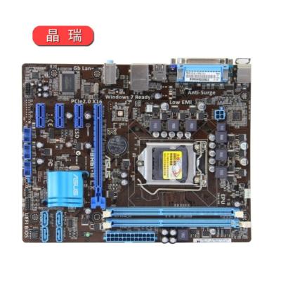 【二手9成新】華碩 臺式機主板( 二三代CPU )H61 ( 1155針 DDR3 ) 小板