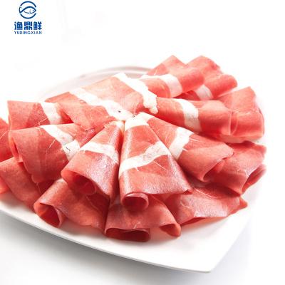 冷凍澳洲羊肉卷 250g 肥羊卷 肥羊肉/羊肉片 火鍋食材