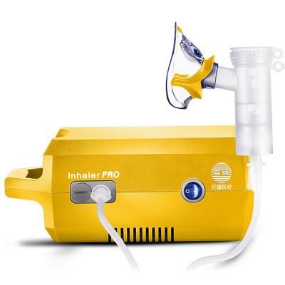 德國PARI百瑞霧化器Inhaler PRO 兒童成人家用醫用級 壓縮式霧化機(黃色款)醫院同款 霧化效果 細膩高效