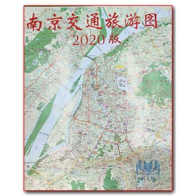 2020年南京地圖 2020年南京旅游交通地圖 南京市城區詳圖 含公交、地鐵線路表 南京城市地圖 浦口、六合、大廠、溧水