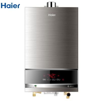 【99新】Haier/海尔JSQ20-E2S(12T)燃气热水器10升智能恒温低压启动CO安防断电记忆静音智慧家