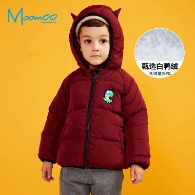 【2件2.5折價:124.8】moomoo童裝男幼童羽絨服冬裝新款迷彩鴨絨寶寶幼童外套