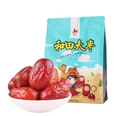杞年 新疆特产正宗和田大枣500g 开袋即食 休闲零食 新疆红枣子