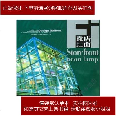 样板房(实景拍摄专业版) 深圳市金版文化发展有限公司 吉林美术出版社 9787538617474