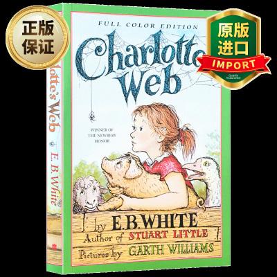 夏洛的網英文原版CharlottesWeb夏洛特的網彩色插圖版EB懷特紐伯瑞大獎E