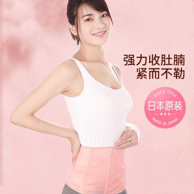 dacco三洋產后收腹帶產婦專用順剖兩用束腹帶四季可用薄款塑身粉色束縛帶M