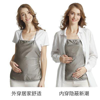 六梨【專柜正品】全銀纖維吊帶內穿防輻射服孕婦裝裙肚兜防輻射孕婦裝