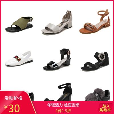 達芙妮單鞋 鞋柜涼鞋 時尚舒適潮流女鞋