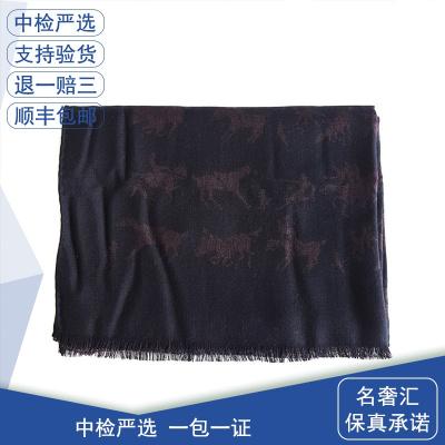 【正品二手99新】愛馬仕(Hermès)黑色愛馬仕印花款圍巾披肩 H704054T02 含盒