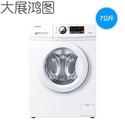 7公斤kg智能變頻滾筒洗衣機全自動家用小型超薄型小戶型