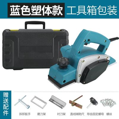 电刨家用小型多功能手提台式木工刨木工工具电动刨子压刨刀机 升级塑体(工具盒包装)出厂配置