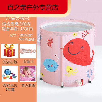 珍自由(ZHENZIYOU) 新生嬰兒游泳桶家用寶寶游泳池兒童浴桶室內泡澡用品可疊免