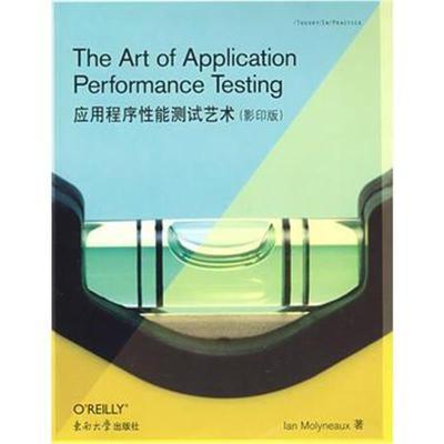 全新正版 应用程序性能测试艺术(影印版)
