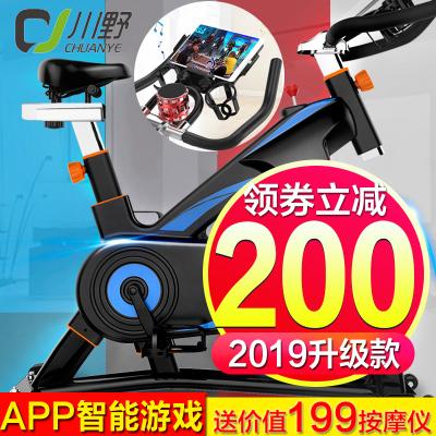 川野CY-III健身车2019年家用款动感单车直立式静音脚踏车运动塑身刹车片自行车室内健身器材男女通用