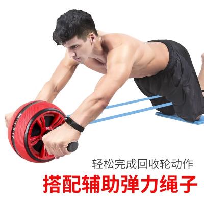 闪电客健腹轮男健身器材塑身美体家用收腹运动卷腹滚轮初学者女锻炼练回弹腹肌轮