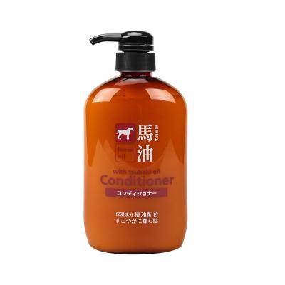 日本KUMANO熊野油脂无硅油马油男女士600ml 滋润柔顺修复保湿护发素