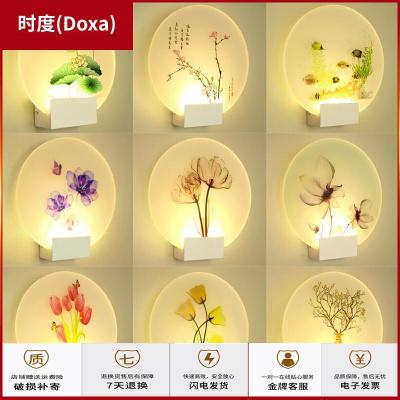 苏宁放心购LED壁灯客厅时尚创意床头灯卧室带拉线遥控开关过道现代简约墙灯T时度(Doxa)