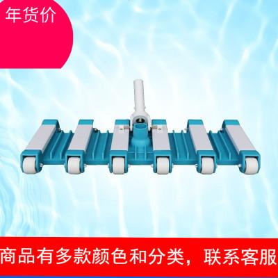 泳池清洁工具14寸带毛刷高级吸池头吸污头爬头吸污机配件吸污器
