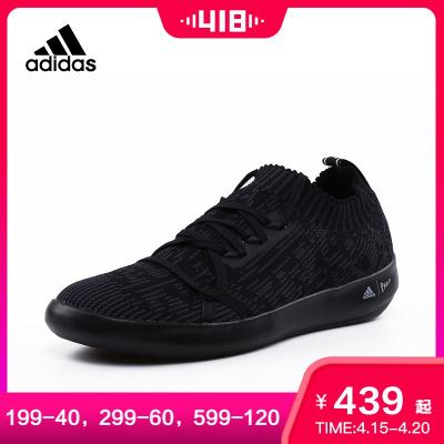 adidas阿迪達斯TERREX戶外系列男鞋中性夏季款戶外鞋運動鞋DB1162