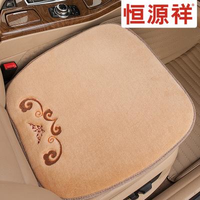 恒源祥澳洲純羊毛汽車座墊三件套免綁辦公沙發椅墊汽車坐墊