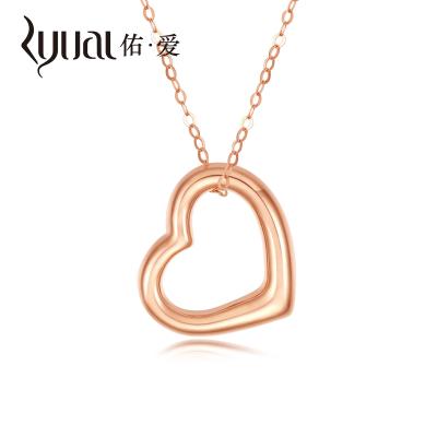 Ryual18K金項鏈玫瑰金女士愛心套鏈彩金心形吊墜鎖骨鏈au750素金項鏈 黃金計價款送女友情人節禮物